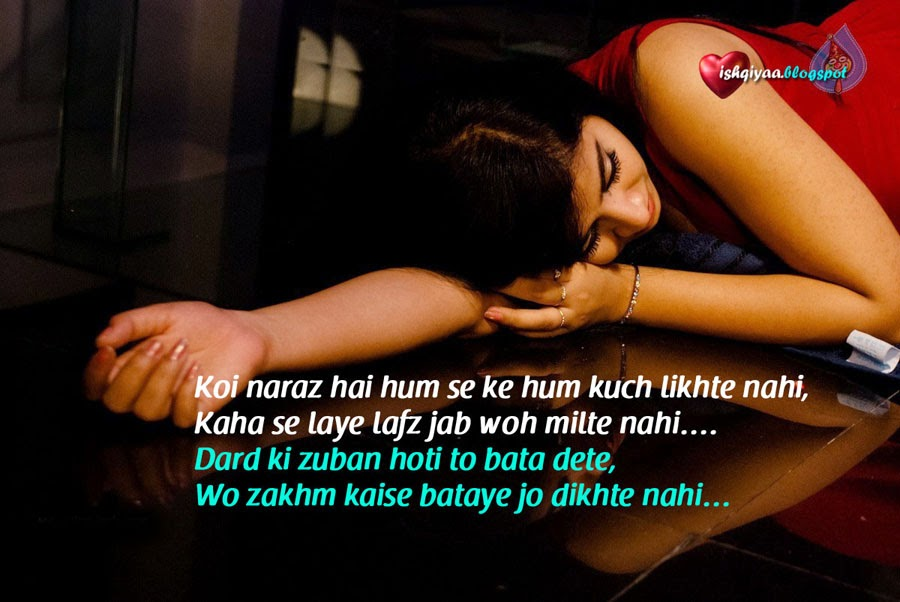 love-shayari-love-sms-love-wallpapers-sad-shayri-love-quotes-valentine ...