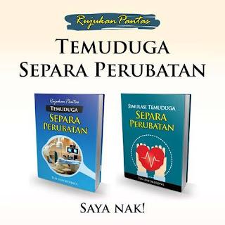 Temuduga Separa Perubatan,Temuduga Nurse,Tips Lulus Temuduga,Rujukan Temuduga,Info Kerjaya,Tips Graduan