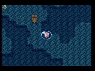 Sunken ship! Yay!
