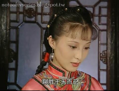 Image: 電視劇筆記: 康熙微服私訪記(二)