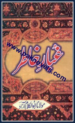 Ghubar e Khatir by Molana Abul Kalam Azad