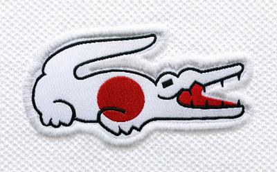 Lacoste Japón