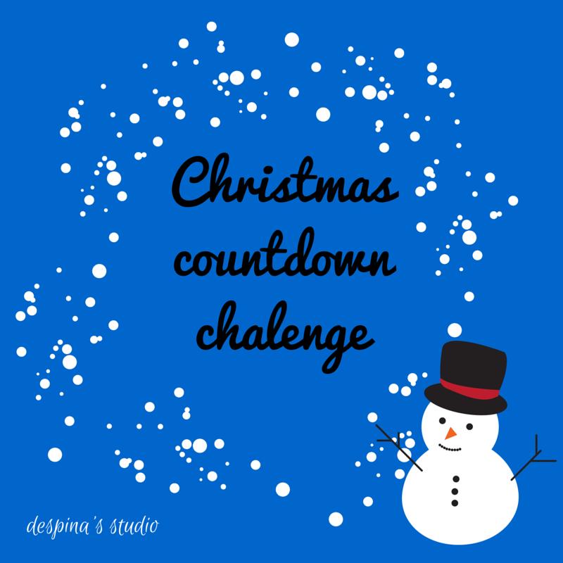 ΠΡΟ(Σ)ΚΛΗΣΗ: Μετράμε αντίστροφα για τα Χριστούγεννα μαζί!