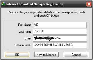 internet  manager serial code