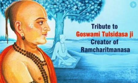 Goswami Tulsidasa ji Creator of ramcharitmanasa photos