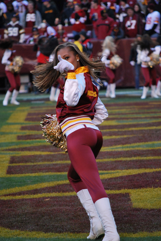 Something Redskins cheerleaders big butt are not