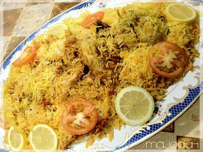 الأرز المدفون    الأرز المدفون الأرز المدفون