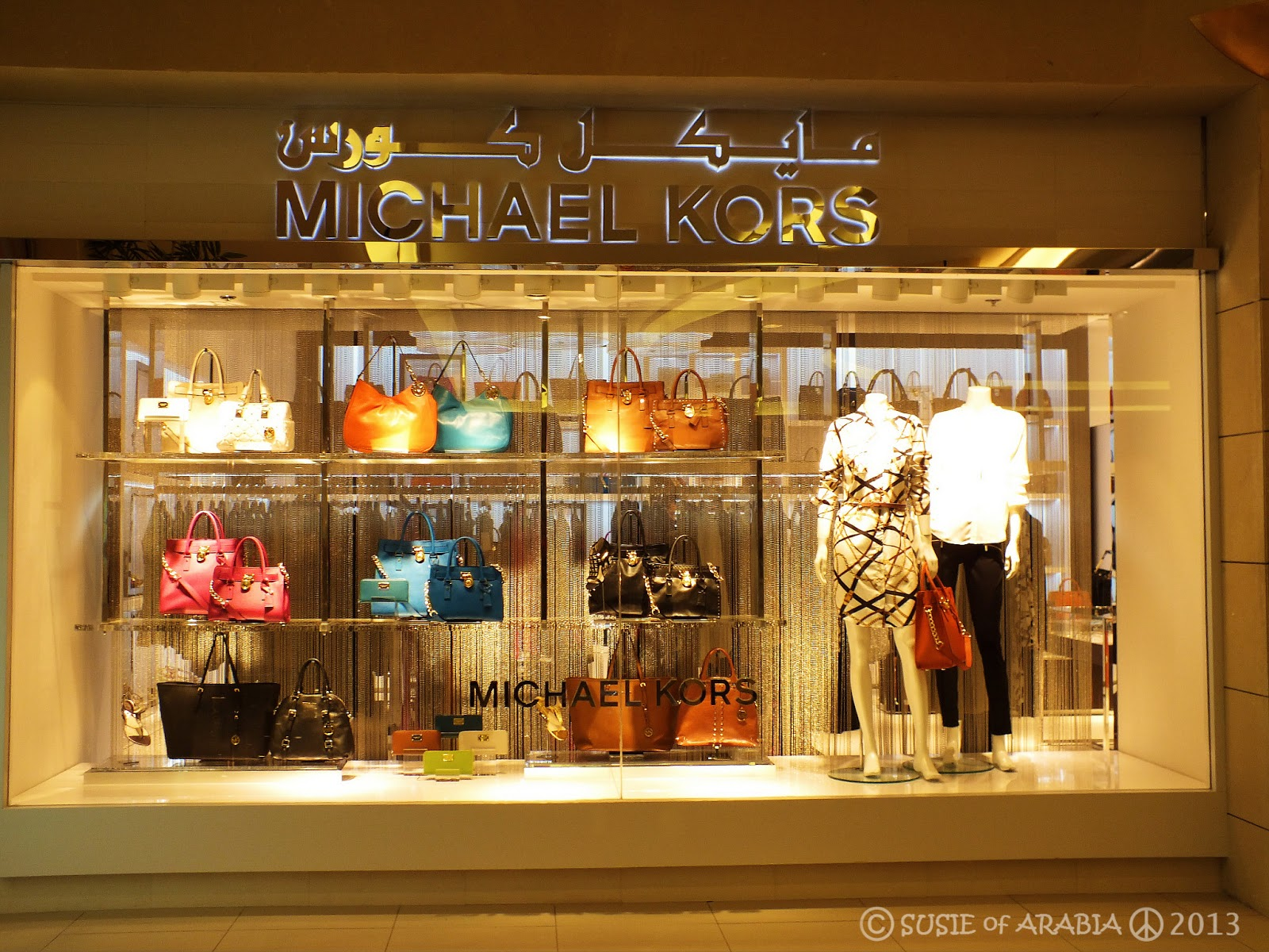 michael kors outlet mall locations k11q  Jeddah: Michael Kors in Arabic