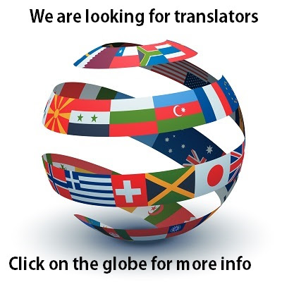 translator ad