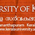 Kerala University M.Phil Degree Online Applications