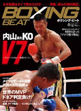 BOXING BEAT