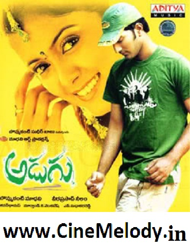 Adugu  Telugu Mp3 Songs Free  Download  2009