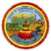 AP InterMediate 2nd, Second Year Results April 2013 Available Now