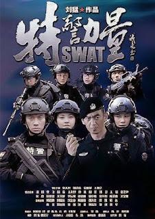luc-luong-dac-biet-swat-2015