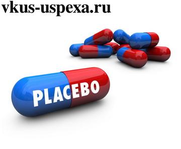 эффективность плацебо исследования, Пустышка или лечение эффектом плацебо