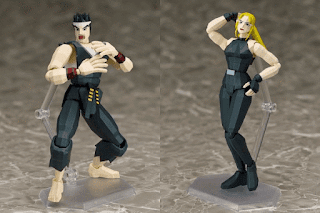 Akira Yuki e Sarah Bryant tratte da Virtua Fighter per la FREEing