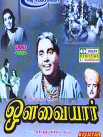 Watch Avvaiyar (1953) Tamil Movie Online