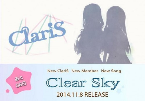ClariS – Clear Sky (2014.11.05/MP3/RAR)