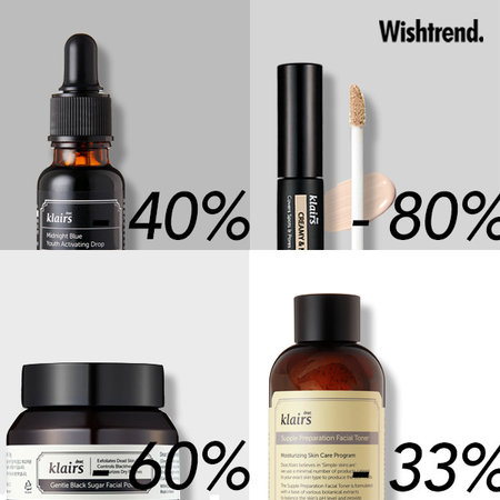 Wishtrends black friday sale and coupon codes what can i buy tons of freebies too fandeluxe Choice Image