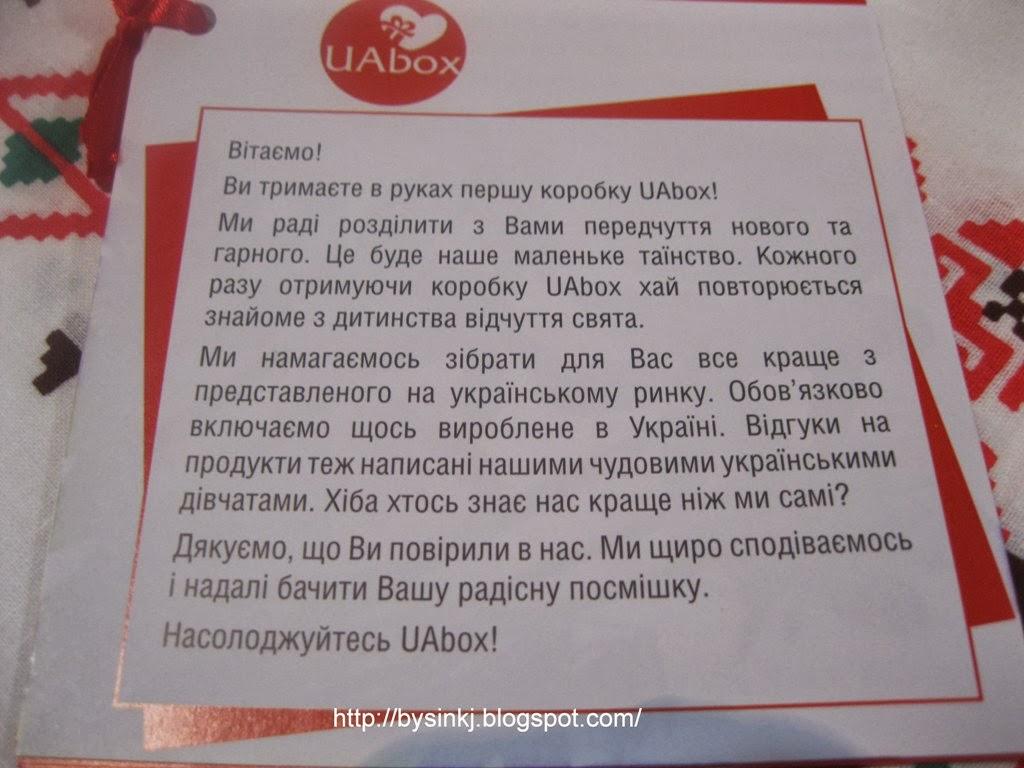 приветствие на украинском языке знакомство
