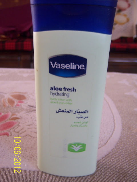 Vaseline Aloe Fresh