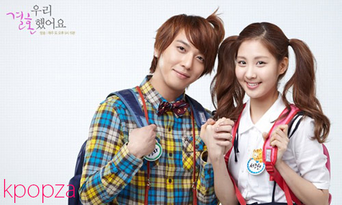 &#3637;&#3636;&#3636; Yonghwa(CNBLUE)  Seohyun(SNSD) &#3655;&#3641;&#3656;&#3660;&#3657;&#3660;&#3637;&#3633;