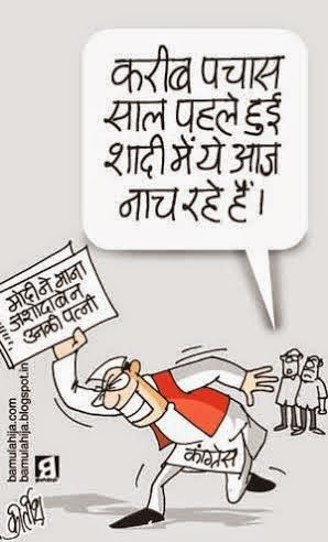 narendra modi cartoon, congress cartoon, cartoons on politics, indian political cartoon