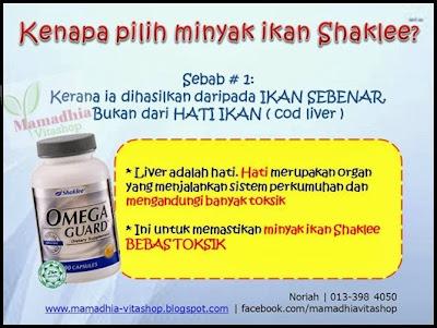 Minyak ikan, asid lemak Omega 3, DHA, EPA, ALA