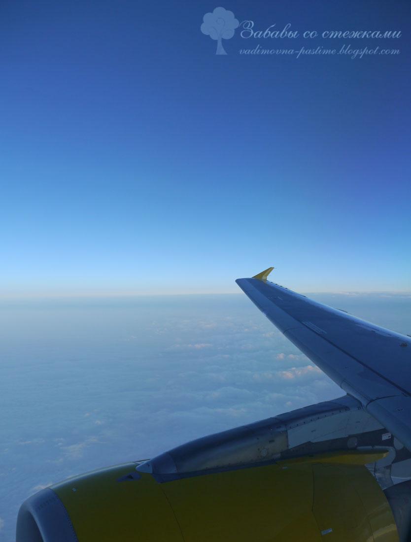 с борта самолёта