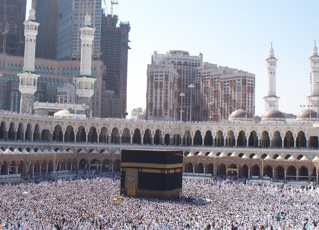 Kuota Haji 2014