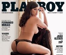 Meyrielle Abrantes Playboy Brasil Novembro 2013