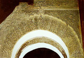 Santa María La Mayor. Arco mudéjar
