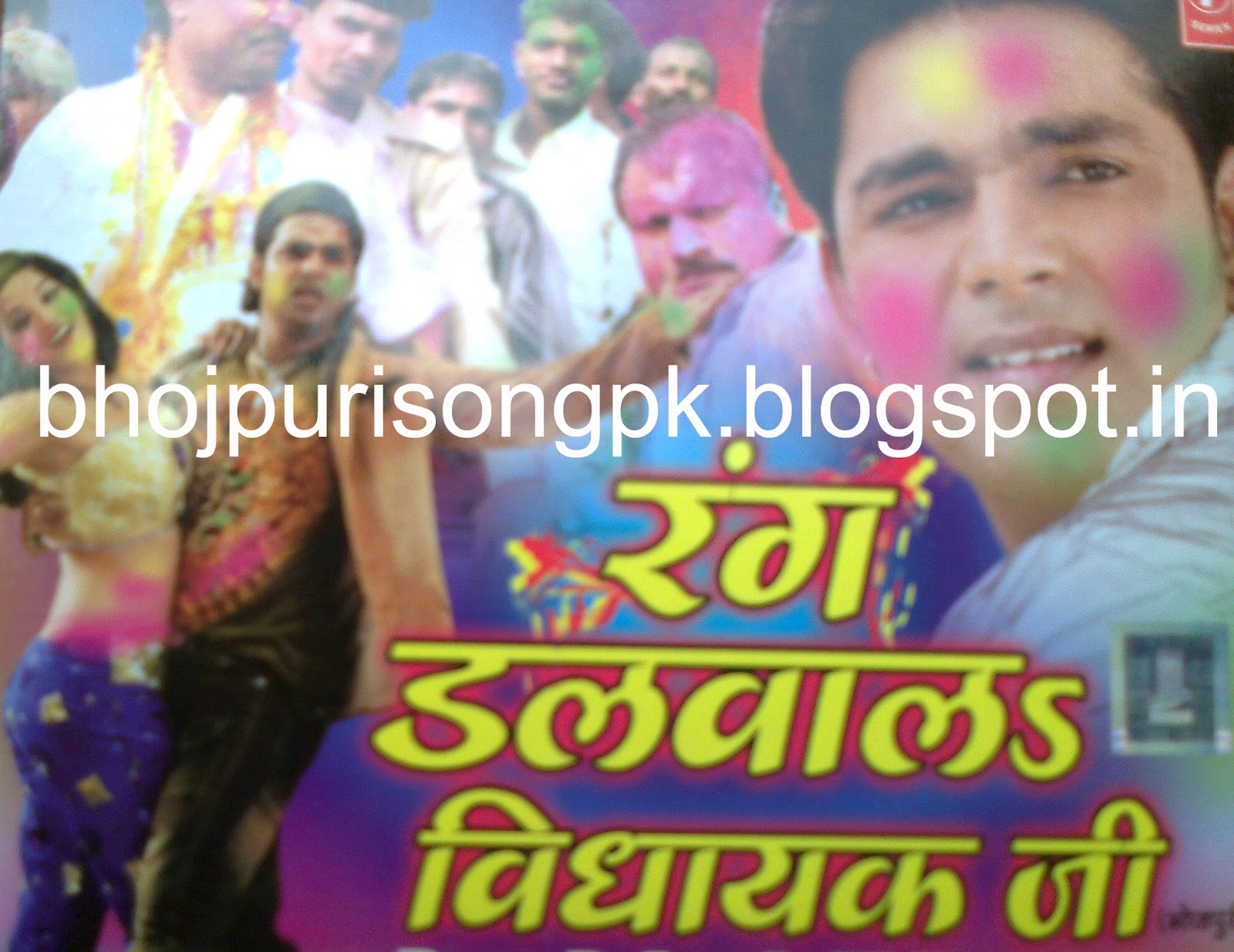SongsPK Fashion (2008) Songs - Download Bollywood / Indian 57