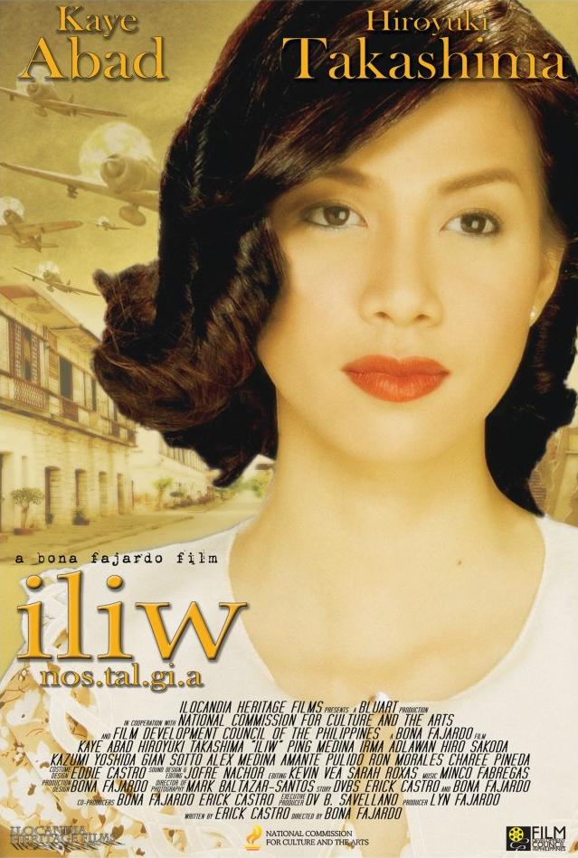 filipino porn movie channel