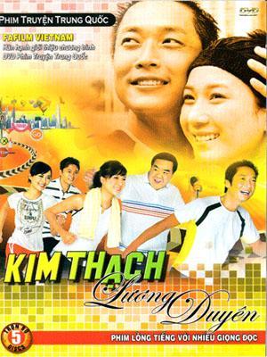 Kim Thạch Lương Duyên FFVN - A Journey Called Life FFVN (20/20) - 2008