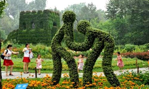 image of Beijing Botanical garden view
