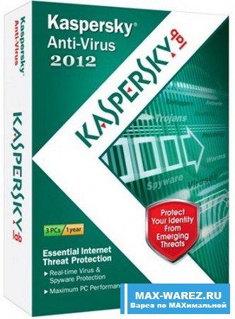Kaspersky 2012  Final كاسبر 2012   كاسبر نهائى اخر اصدا