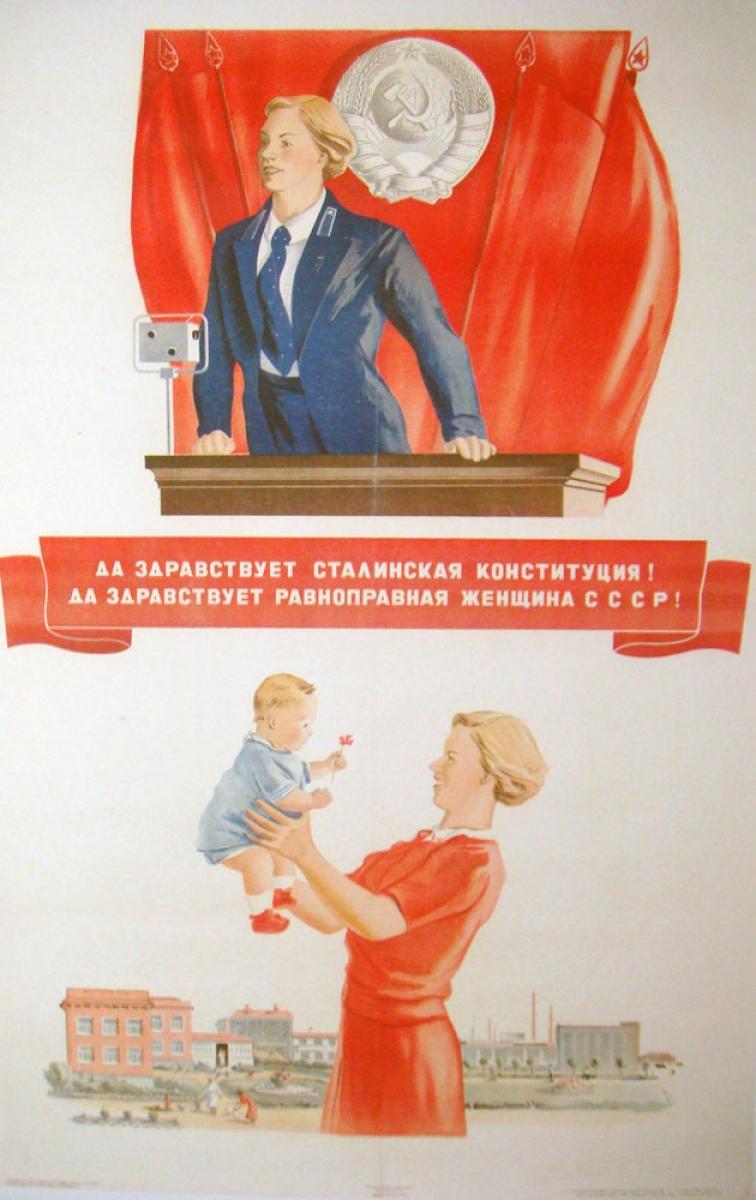 Pensamiento de la mujer rusa que