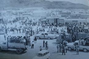 Sierra Grande durante la construcción. 1975