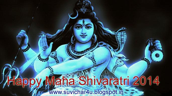 Kamadayaroo Shatravo Maa Vai Pidankuravantu Naib Hi.