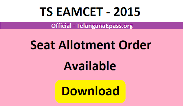 ts eamcet seat allotment order download