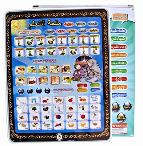 Kado ulang tahun | Mainan Islami | Kado ulang tahun untuk anak | Mainan edukasi |