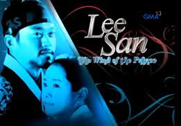 Lee San Wind of the Palace November 1, 2012
