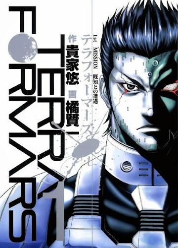 Terra Formars (HDTV 720p Japonés Subtitulada) (2014)