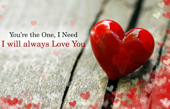 valentines day 2017 quotes images