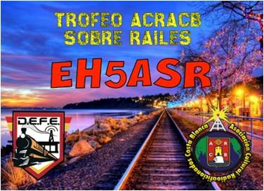 EH5ASR