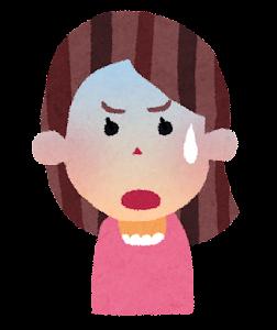 女性の表情のイラスト「焦った顔」