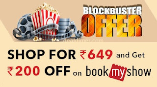 Rs. 200 Bookmyshow Voucher – Printvenue
