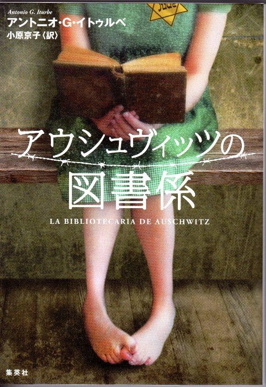 翻訳協力をした本です