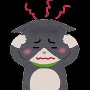 頭痛の猫のイラスト